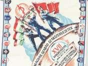 Kerchief of the Hungarian Free Trade Unions Congress, XVII