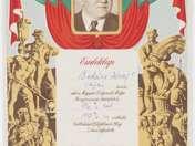 Commemorative card