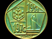 Zsolnay Plaque (Komló 1951-1976)