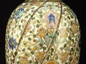 Zsolnay Vase with Persian Decor