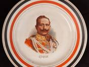 Plate with portrait of William emperor 1914/1915