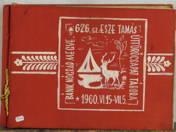 Album of 626. Tamás Esze Pioneer Team's Camp