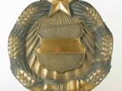 Kádár Coat of Arms