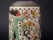 Fischer Vase