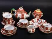Herend Tee-set with Dragon Decoration of Gödöllő