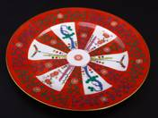 Herend Cake Plate with Oriental Scene