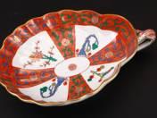 Herend Offering Bowl with Decoration of Gödöllő