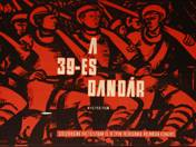 The 39th Brigade Movie Poster