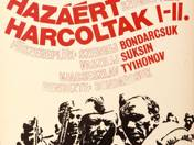 They Fought for Homeland I-II. Soviet Movie Poster