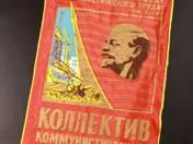 Bulgarian Flag Agriculture - Lenin Flag