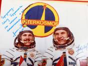 Gift Box - For the Memory of the First Soviet-Hungarian Space Flight 1980