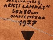 Ignác Kokas: Small Lantern, 1977