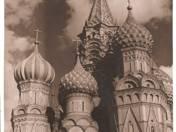 Universum Photos: Moscow, Saint Vazul Catedral