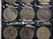 Éremgyűjtemény 12 db EZÜST érme