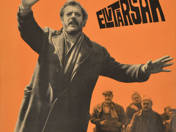 Comrades filmposter (1964)