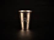 Pest Silver Christening Cup