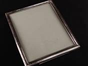 Vienna Antique Silver Frame