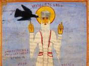 Gebremenfescidus Etiopian Saint (1970's, Etiopia)