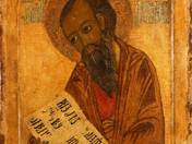Icon Reader Saint