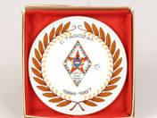 Zrínyi Military Academy porcelain placket