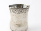 Antique Silver Christening Cup from Esztergom