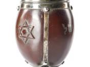 Judaica Etrog Holder