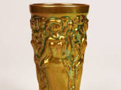 Zsolnay Vintage Cup