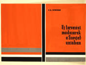 J. A. Javenko: New Design Methods in the Soviet Union