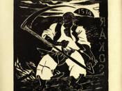 Uprising Peasant (Dózsa series no. IV.)