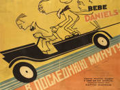 Russian movie poster (1931)